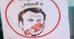 Karikatur Presiden Prancis Emanuel Macron yang diberi jejak sepatu